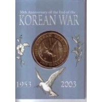 2003 $1 Korean War B Mint Mark