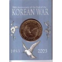 2003 $1 Korean War C Mint Mark