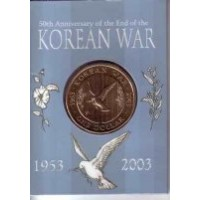2003 $1 Korean War S Mint Mark