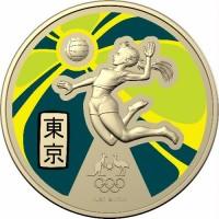 2020 $1 Australian Olympic Team