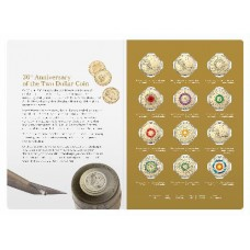 2018 $2 30th Anniversary 12 Coin Uncirculated Set