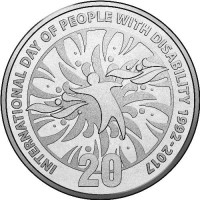 2017 20c International Day of People with a Disability