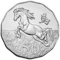 2014 50c Lunar Horse Tetra-Decagon