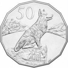2018 50c Lunar Dog Tetra-Decagon Unc