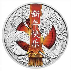 2017 $1 Chinese New Year Dragon