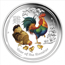 2017 $1 Rooster Coloured Silver Proof
