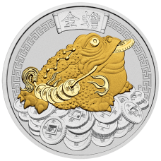 2018 $1 Money Toad Gilded Silver Coin