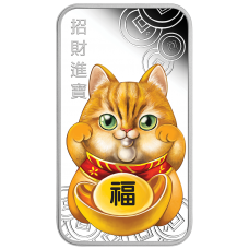 2019 $1 Lucky Cat Silver Proof