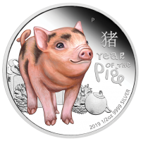 2019 50c Baby Pig Silver Proof