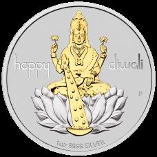 2020 Diwali Silver Gilded Medallion