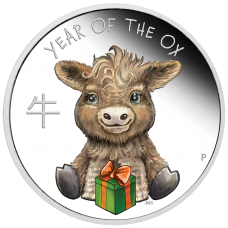 2021 50c Baby Ox Silver Proof