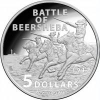 2017 $5 Beersheba Silver Proof