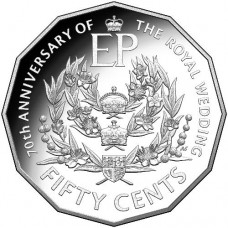 2017 50c 70th Royal Wedding Anniversary Silver Proof