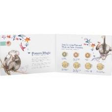 2017 Possum Magic Coin Set