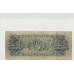 R26 1 Pound Riddle/Heathershaw Fine