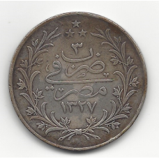 Egypt 1911H (1327/3) 20 Qirsh VF